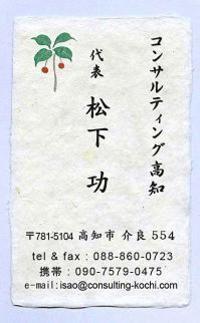 Namecard1s1