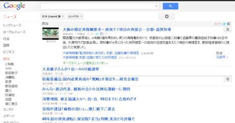 Googlenews_3