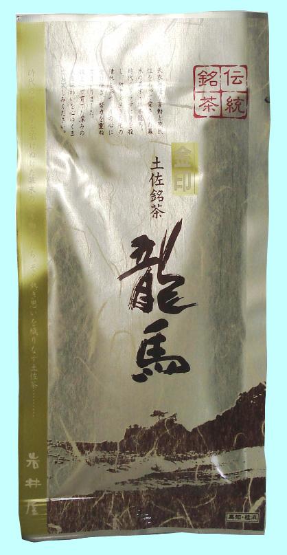 Iwaiya008dsc03390b1_2
